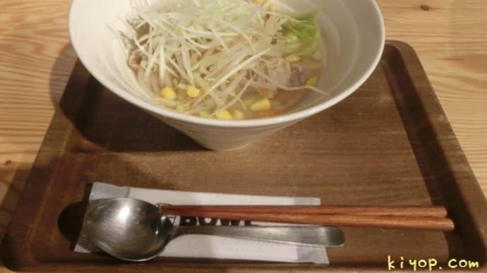 平成29年3月22日の食事(海老名ららぽーとのブックカフェ)