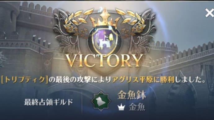 砂漠戦記☆久々の拠点戦勝利ヾ(*゚ヮ^*)ノ