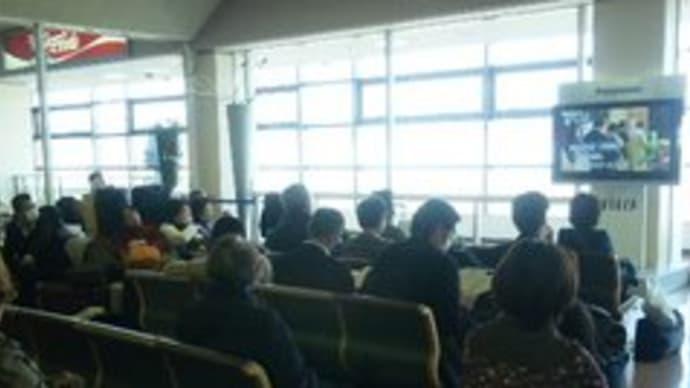 山形空港からの情報
