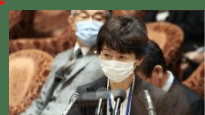 高額接待、山田真貴子広報官が辞表提出体調不良で入院