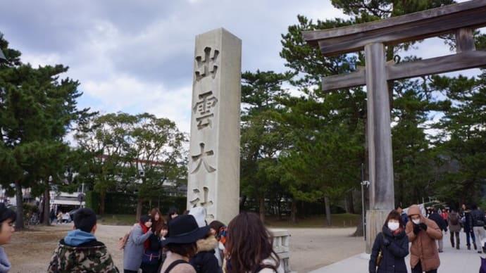 日本神話を巡る旅(出雲)2016 -2-