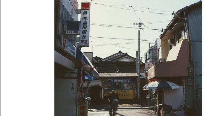 帝塚山四丁目駅 付近