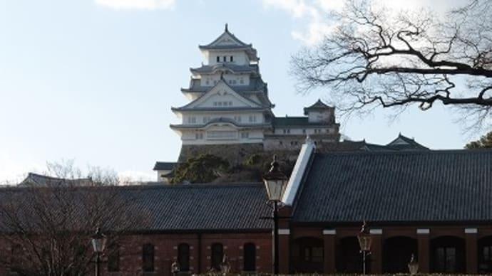 今日の姫路城 (2018.1.2)