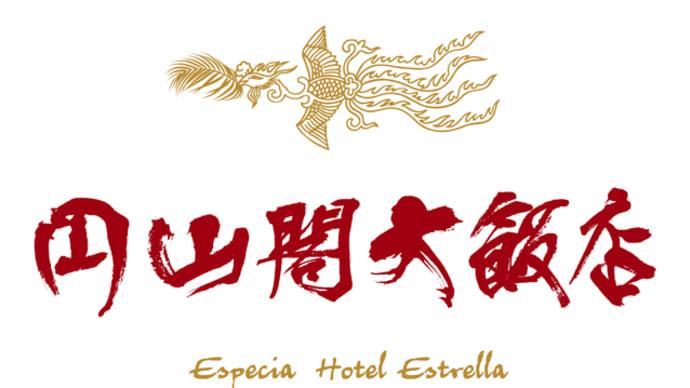 Especia@O-nest