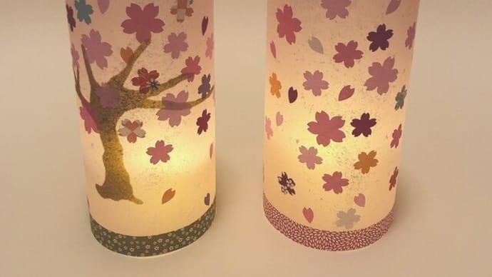ワークショップ開催!! 桜の行灯を作ろう!