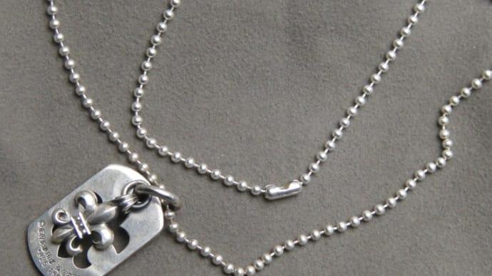 ボールチェーンのネックレス 金具を交換