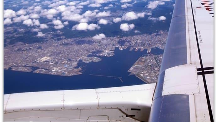 和田岬そして苅藻島が見えます