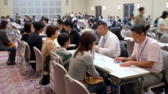第3回 京都山城進学個別相談会