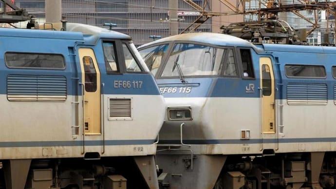 EF66-115 & EF66-117