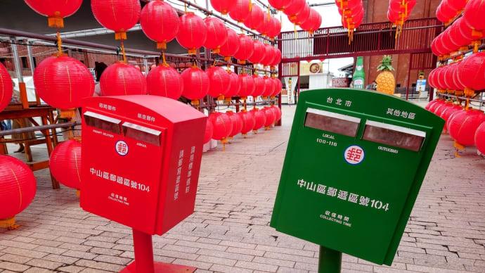 2021・7・30 遅い昼飯は赤レンガの台湾祭
