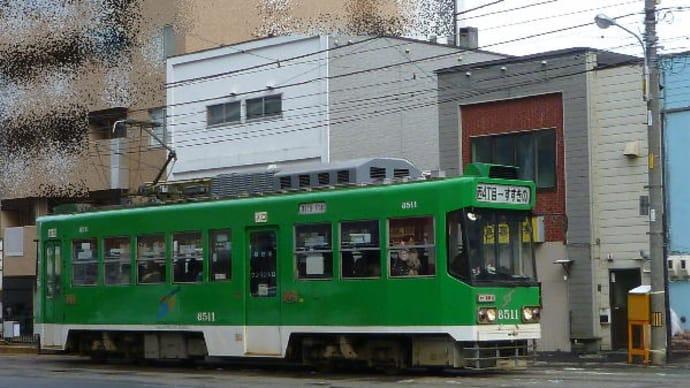 路面電車 - 3