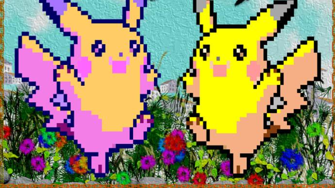 PCアート教室(ArtRageトレースしてバラ描き(未完成です)  ArtRagetとJtrimでアニメーション