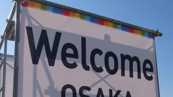第9回 大阪マラソン 2019
