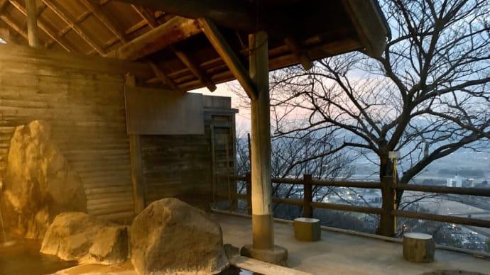 原鶴温泉「日の出を拝みながら露天風呂、此れぞ癒し。」