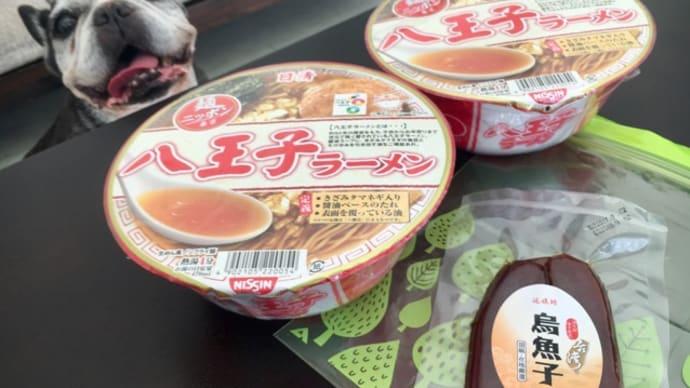 嬉しい台湾土産
