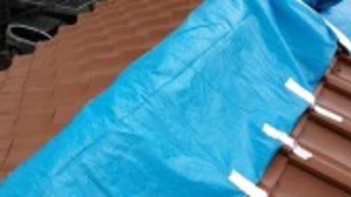 ブルーシートの張り方~土嚢袋を使わない・風に強い方法~第三弾『新茨木方式(ストッパー式自在張り)』
