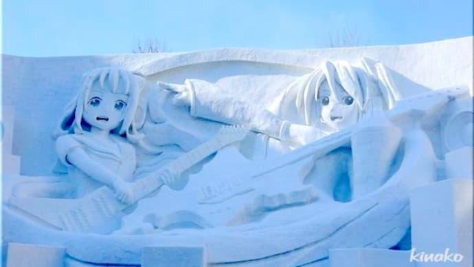 第70回 さっぽろ雪まつり 大通り会場から 大雪像を