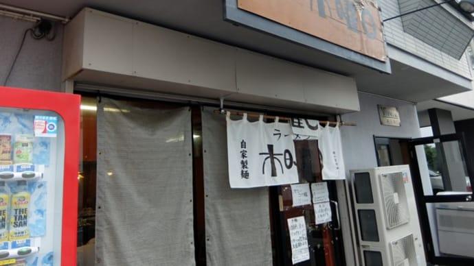 木曜日@札幌市中央区 2 「煮干し正油」