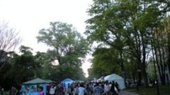 ぶらり楡陵祭観光
