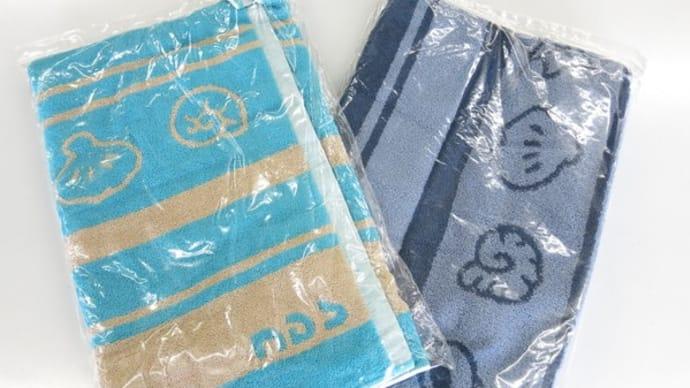 NDSのバスタオルは使いやすいサイズ感