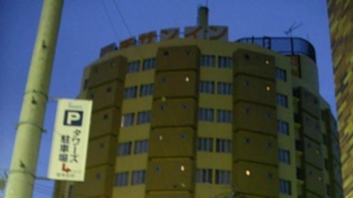 07年1月近江鉄道と名古屋の旅(その2・名古屋の宿)