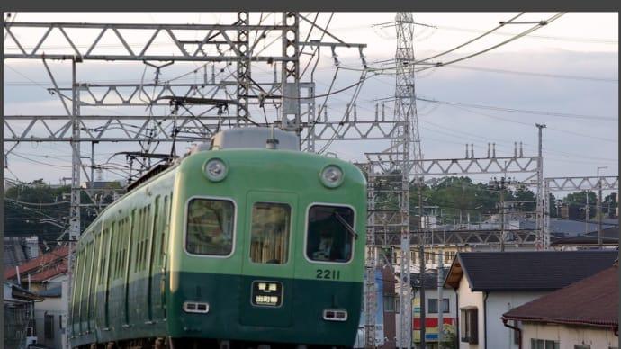 京阪電車・普通 出町柳行き