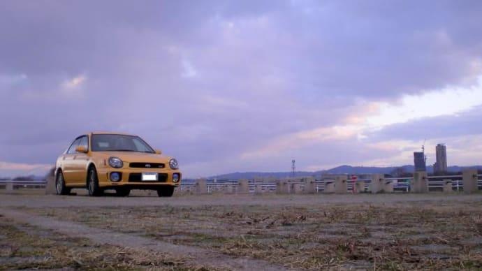 現在の愛車