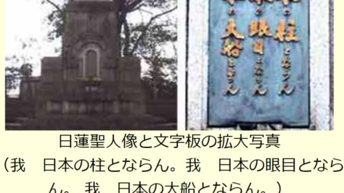 不快指数(池上本門寺・本門寺公園)の今日と明日、六地蔵尊巡り散歩