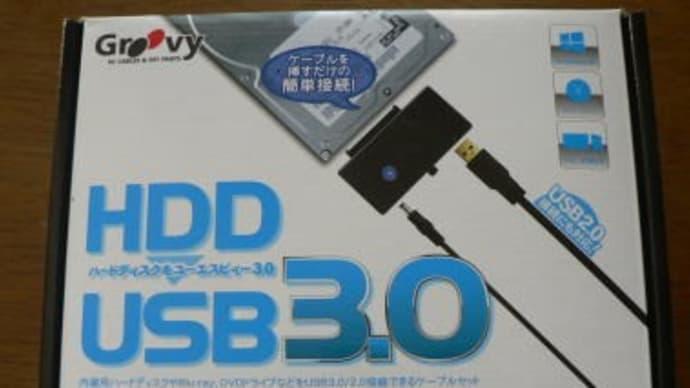 SATA→USB3.0変換ケーブル Groovy UD-3000SA