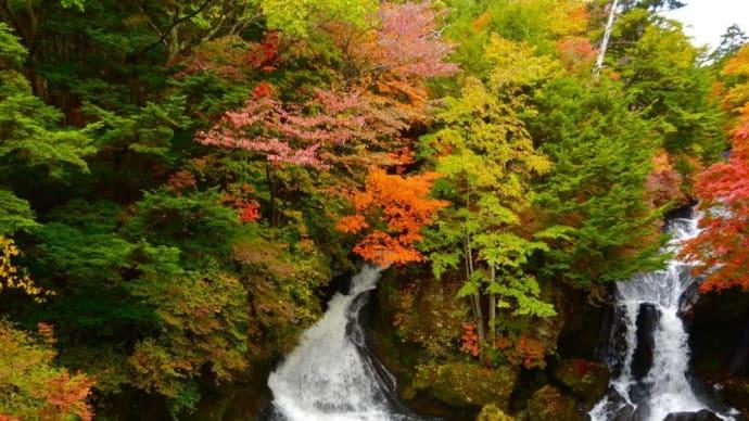 【栃木県】奥日光 竜頭ノ滝📷ぶらり旅【癒しの風景】10-05