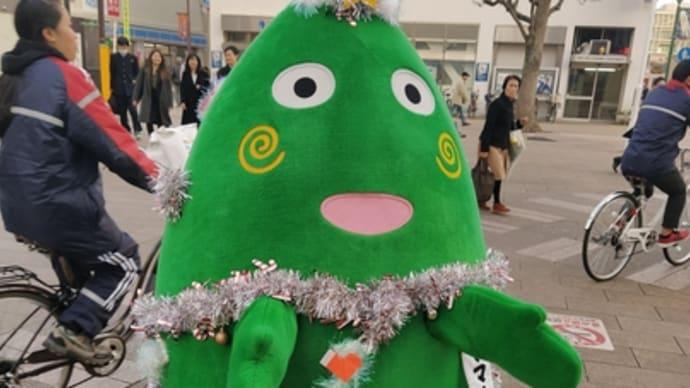 2019年12月20日大和駅前に現れたヤマトン