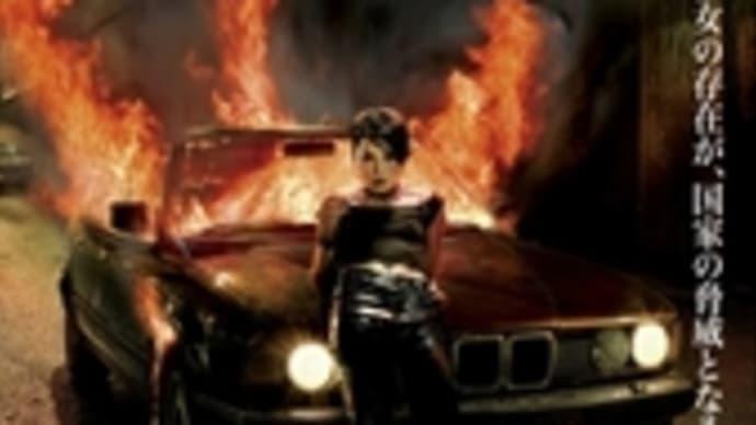 ミレニアム2 火と戯れる女/Millenium2 TheGirl WhoPlayedwithFire