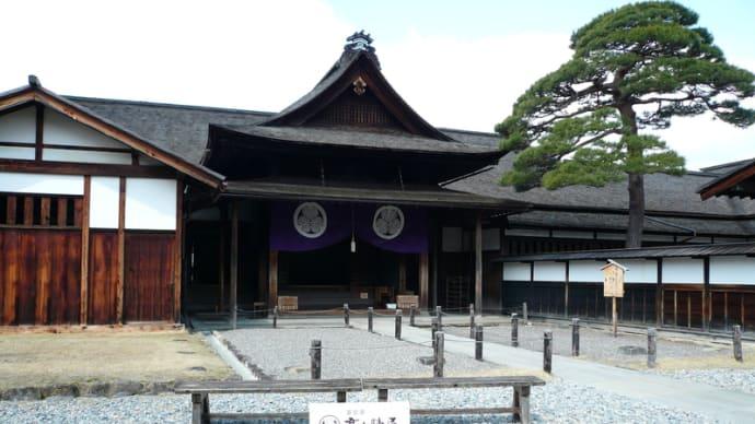 飛騨高山の陣屋
