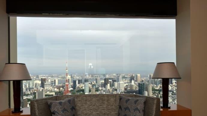ザ・リッツ・カールトン東京*ターンダウン&パブリックスペース