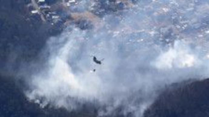 足利の山火事で177世帯に避難勧告中学校は臨時休校栃木