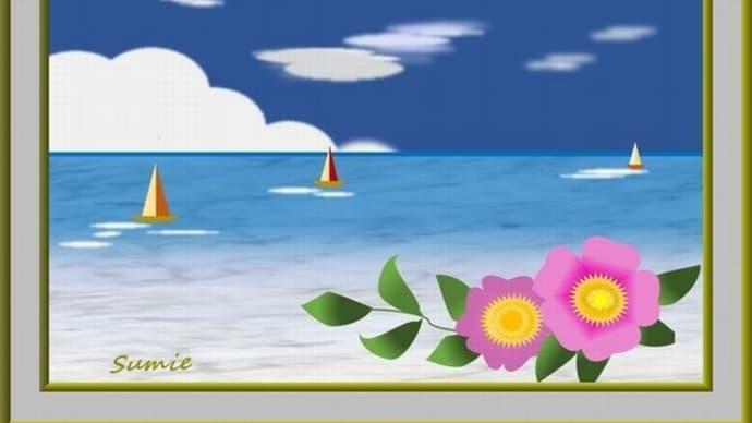 PCアート 夏の海とハマナスの花