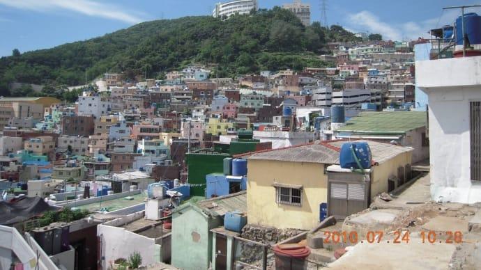 釜山(土城)の路地を歩く(3)