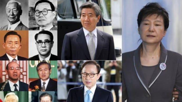 「韓国の南南葛藤」大統領争奪戦史(全) : 「英米DSの魔の手vs日本の半島防衛戦」の激闘(概観篇)