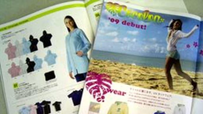2009年ダイビングカタログ入荷中