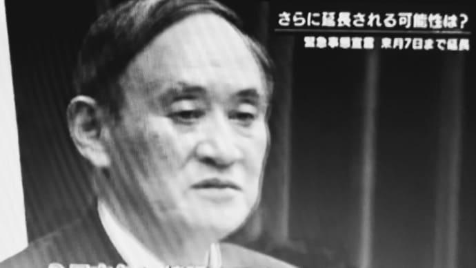 緊急事態宣言、2週間延長へ=菅首相表明、首都圏1都3県―政府