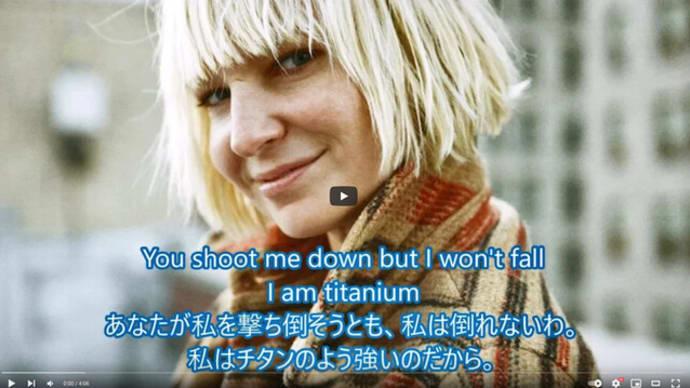 YouTube:Titanium