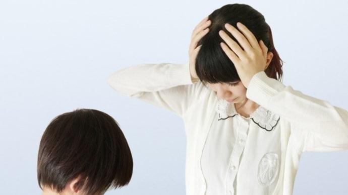 たった1か月で子どもとの 関係性を劇的に変える 【7つのポイント】