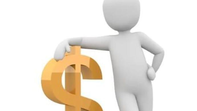 現金流和資金流的區別