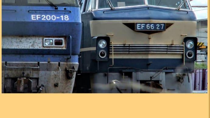 EF66-27 続き