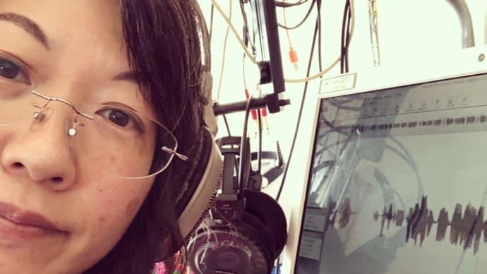 【声の仕事】-都道府県の覚え方