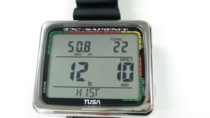 TUSA.IQ700・710・800・850電池交換方法の取扱い説明書