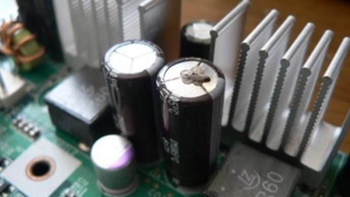 VL300/G起動せず-2 マザーボード電解コンデンサー交換