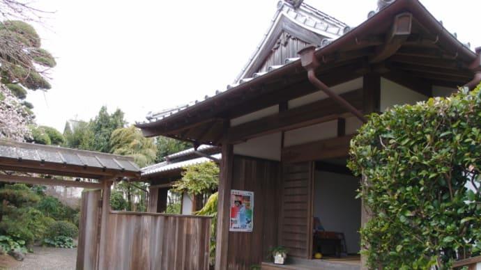 出水麓武家屋敷を散策して道の駅「うき」に(2915/3/1)写真追加と修整