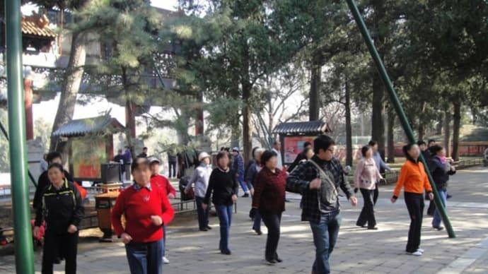北京旅行 四日目 ~中国文化~