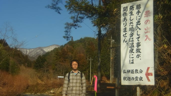 上牧駅からEZ DO DANCE No,11『旅に出る時の敷地内』
